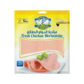 Al Rawdah Chicken Mortadella Sliced 200g