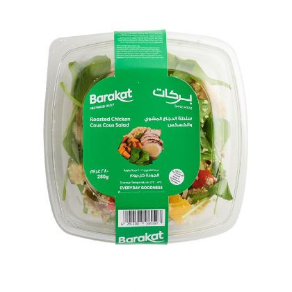 Roasted Chicken Cous Cous Salad 280g