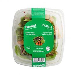 Grilled Salmon Artichoke Salad 280g