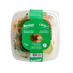 Beans & Mix Vegetable Salad 280g