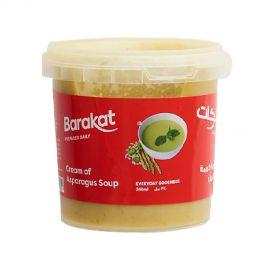 Cream of Asparagus Soup 340ml