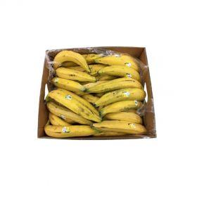 Banana Yellow Plantain (Nendra)