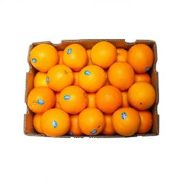 Orange Navel Box